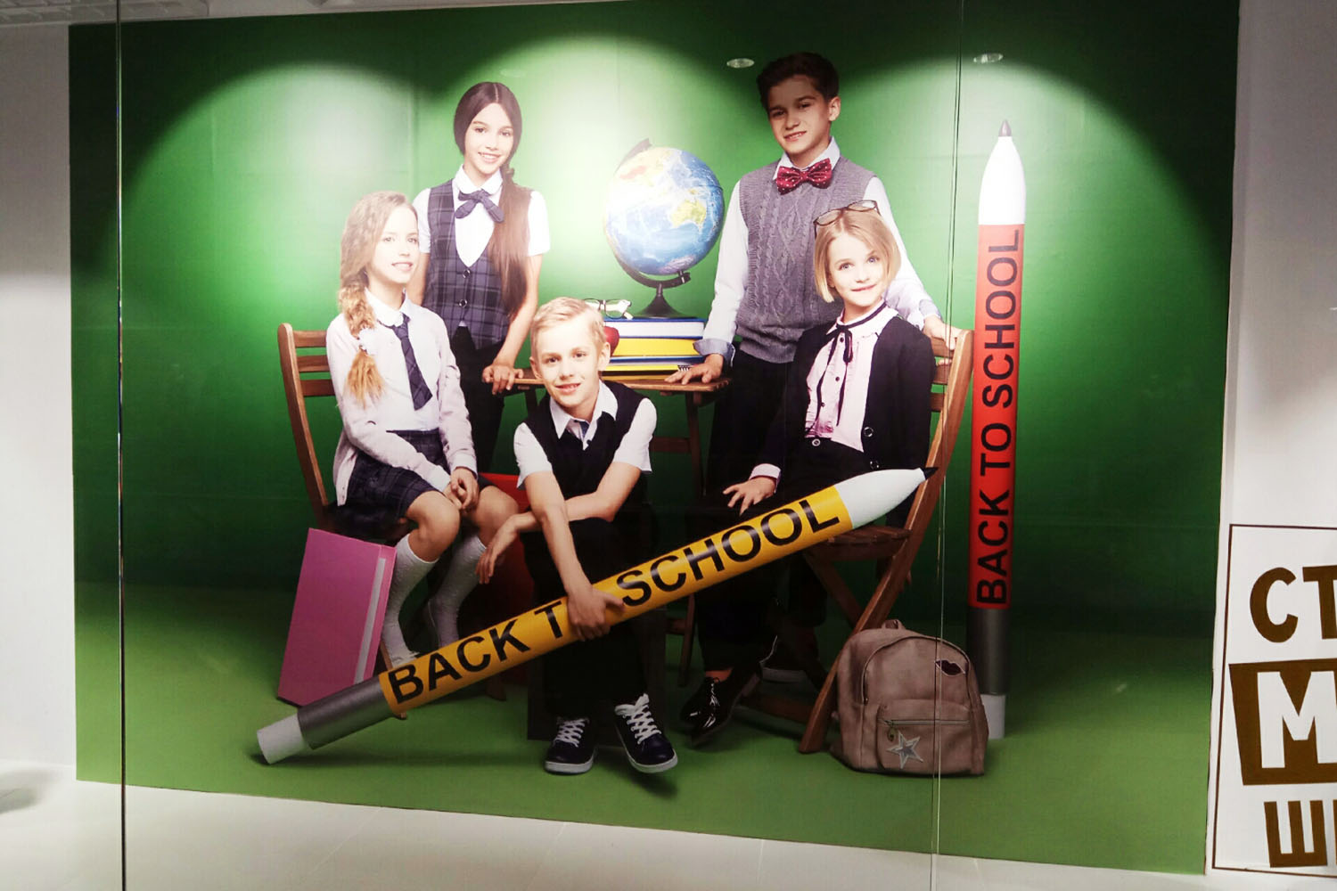 Back to school в Глория Джинс